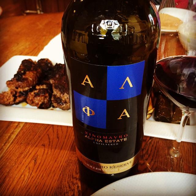 2010 Alpha Estate Xinomavro Réserve Vieilles Vignes